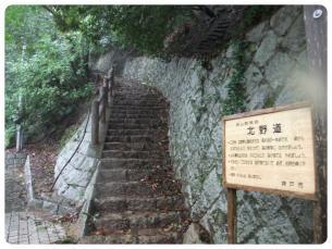 2011_0905福井遠征0651