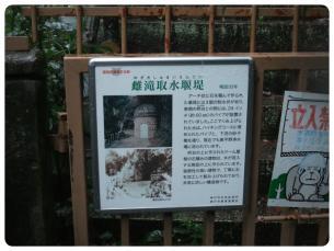 2011_0905福井遠征0661