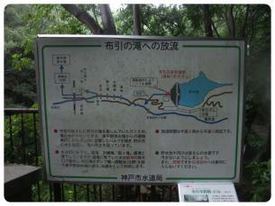 2011_0905福井遠征0655