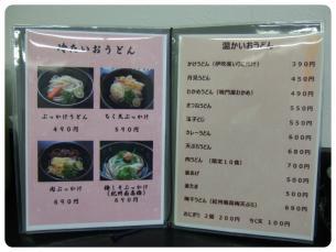 2011_0904福井遠征0728