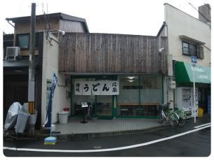 2011_0905福井遠征0710