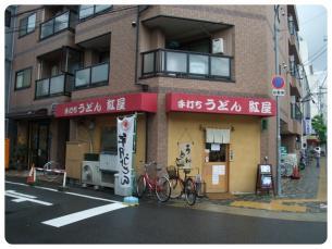 2011_0905福井遠征0711