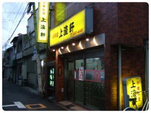 2011_0904福井遠征0777