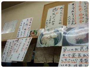 2011_0904福井遠征0752