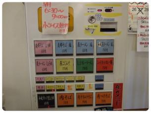 2011_0911福井遠征0739