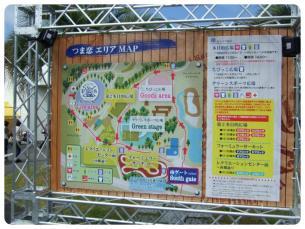 2011_0911福井遠征0760