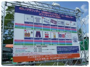 2011_0911福井遠征0767