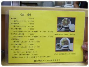 2011_0911福井遠征0807
