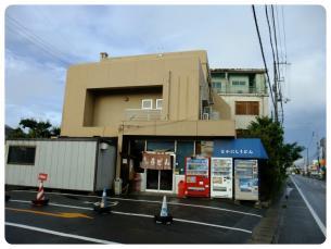 2011_0920福井遠征0652