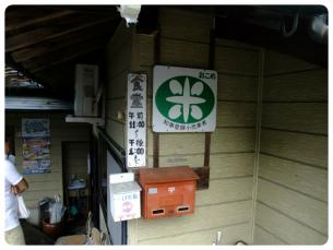 2011_0920福井遠征0737