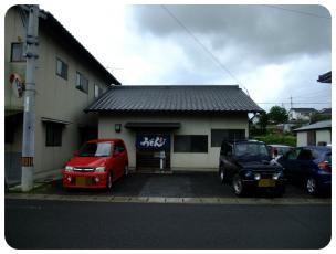 2011_0920福井遠征0783