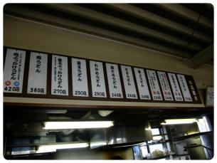 2011_0920福井遠征0791