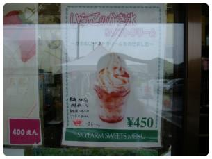 2011_0920福井遠征0807