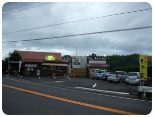 2011_0920福井遠征0929