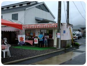 2011_0920福井遠征0824