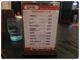 2011_0920福井遠征0944