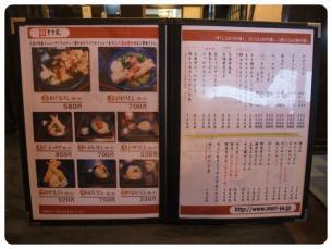 2011_0920福井遠征0934
