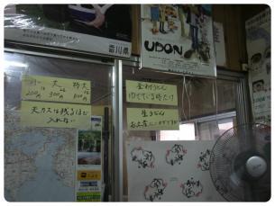2011_0920福井遠征0997