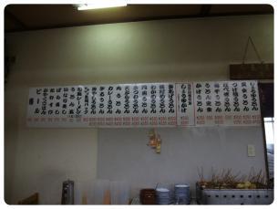 2011_0920福井遠征1069