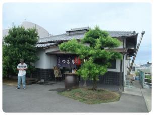 2011_0920福井遠征1083