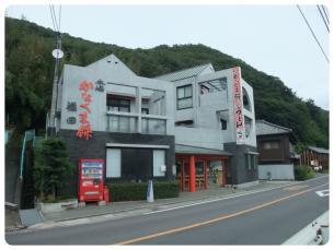 2011_0920福井遠征1102