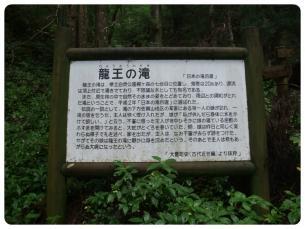 2011_0920福井遠征1154