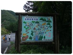 2011_0920福井遠征1146