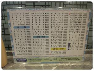 2011_0920福井遠征1316