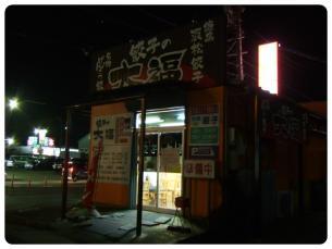 2011_0911福井遠征0828