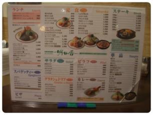 2011_1016福井遠征0711