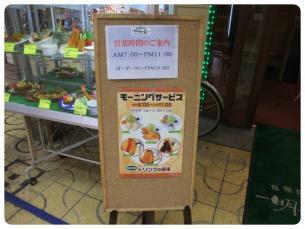 2011_1016福井遠征0709