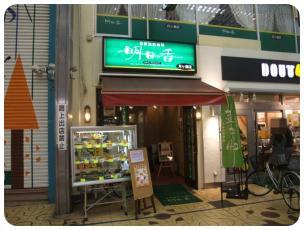 2011_1016福井遠征0706