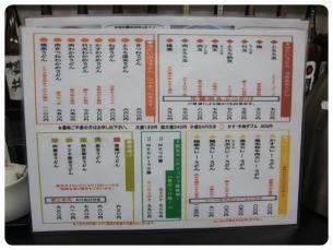 2011_1016福井遠征0827