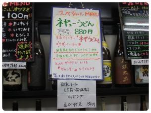 2011_1016福井遠征0826