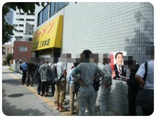 2011_1002福井遠征0588