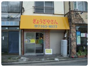 2011_1002福井遠征0593