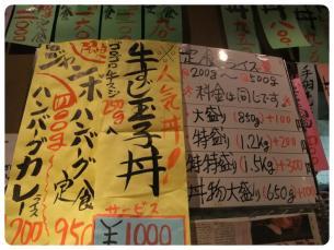 2011_1002福井遠征0627