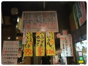 2011_1002福井遠征0626