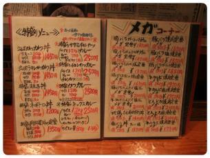 2011_1002福井遠征0624
