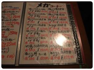 2011_1010福井遠征0880