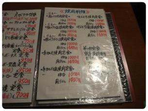 2011_1010福井遠征0878