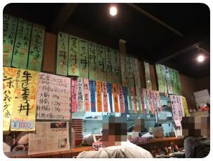 2011_1010福井遠征0883
