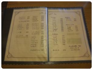 2011_1010福井遠征0921