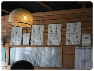 2011_1010福井遠征0947