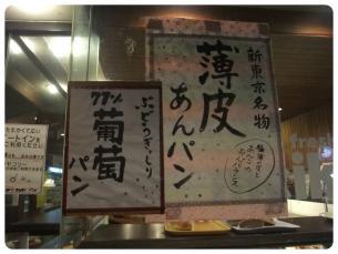 2011_1010福井遠征1247