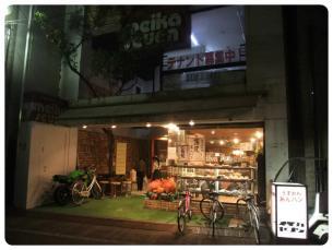 2011_1010福井遠征1245