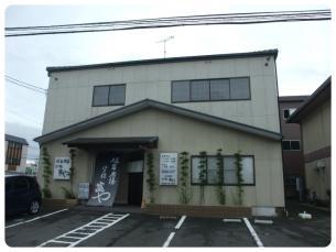 2011_1022福井遠征0708
