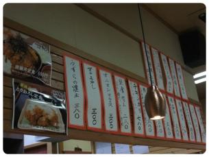 2011_1022福井遠征0721