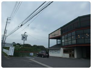 2011_1103福井遠征0797