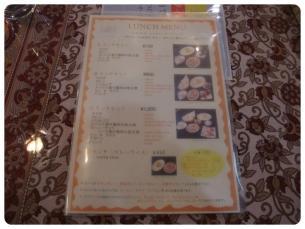 2011_1103福井遠征0786